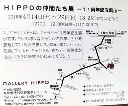 Hp06327b