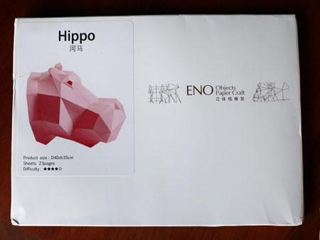 Hp06474a