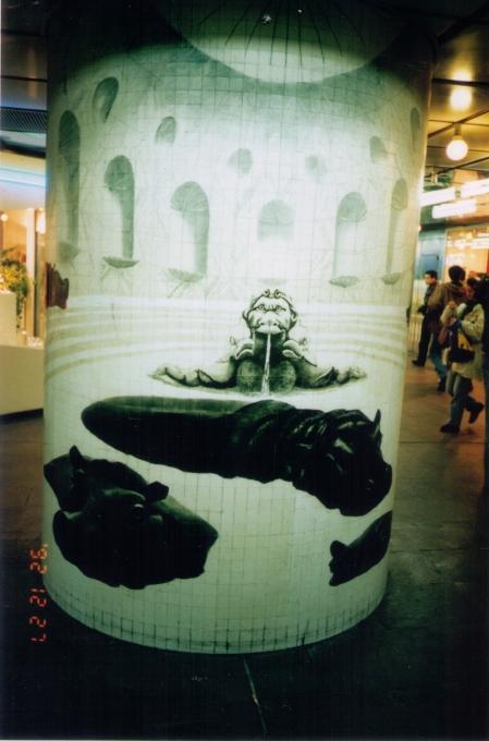 19930111byyasushiikeda