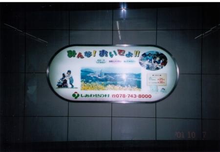 20011016a
