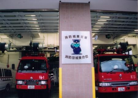20020801ikuzou