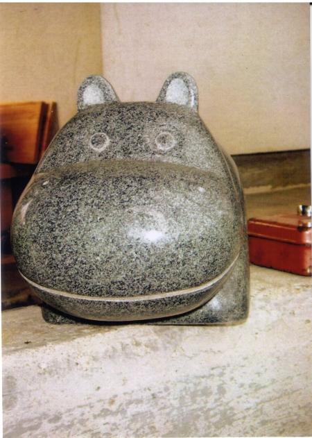 20080630nozomi-1