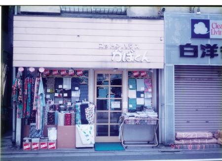 By-nozomi-19940901